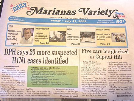 2009年7月31日サイパン車上荒らし