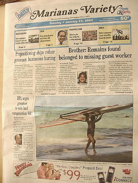 2009年1月29日今日のマイクロビーチ3