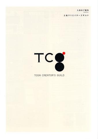1127-TCG.jpg
