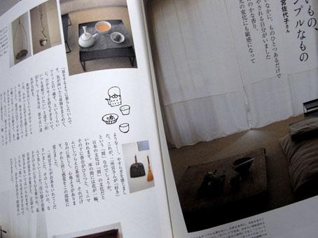 igokochi03.jpg