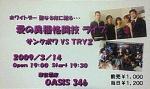 oasis346 ticket2