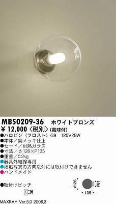 mb50209