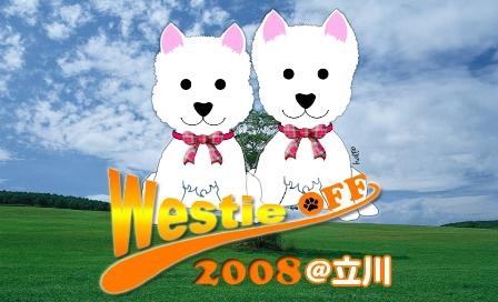 2008woff.jpg