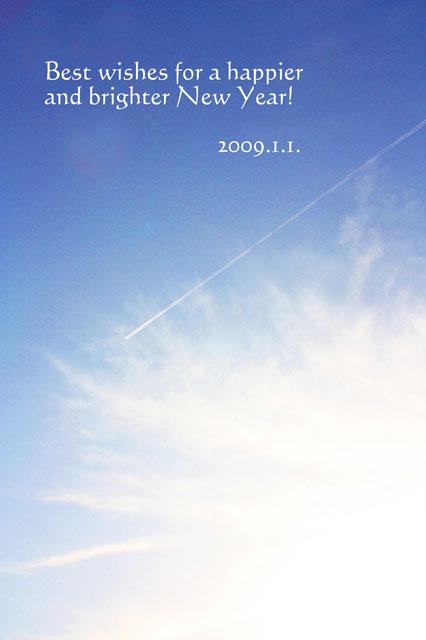 kazu2009.jpg