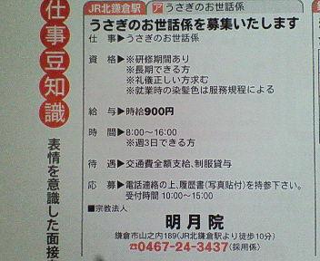 200811020959000.jpg