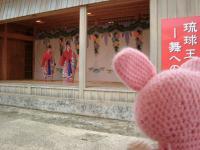 okinawa3-7s.jpg