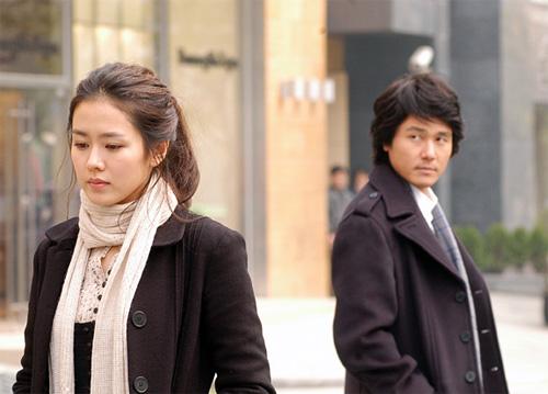 恋愛時代3