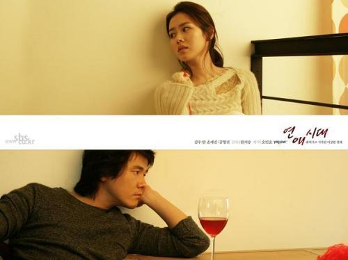 恋愛時代1
