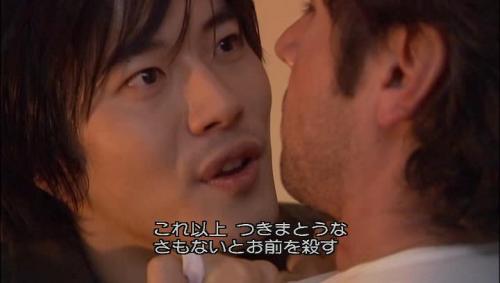 悲恋08-08