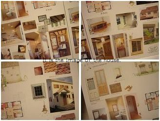 house image2