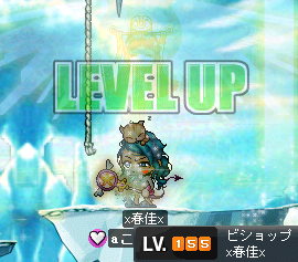 Lv155