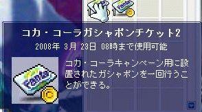 0802210000.jpg