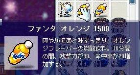 0802210006.jpg