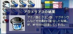 0802280007.jpg