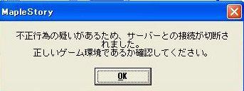 080311002.jpg