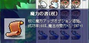 080321004.jpg