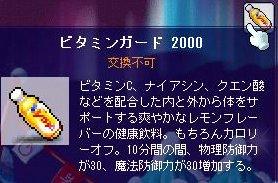 080403015.jpg