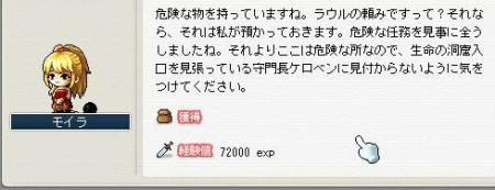 080408007.jpg