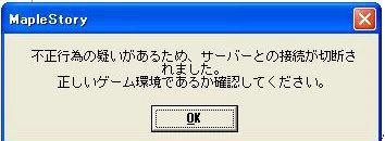 080616010.jpg