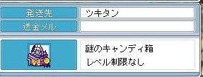 080703001.jpg