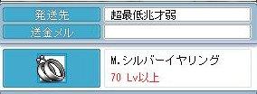 080703002.jpg