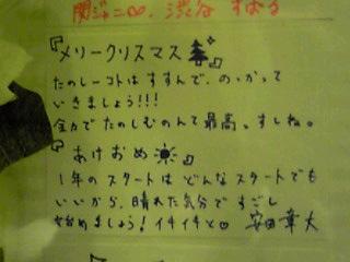 moblog_498b1338.jpg