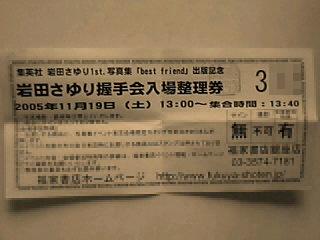 05-11-14_12-31.jpg