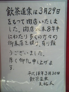06-03-30_10-55.jpg