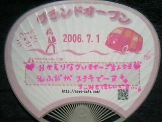 06-07-08_14-07.jpg