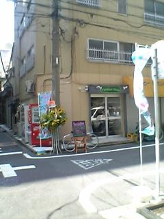 06-09-03_12-19.jpg