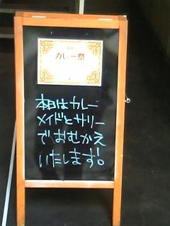 06-11-19_11-33.jpg
