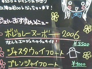 06-11-20_14-11.jpg