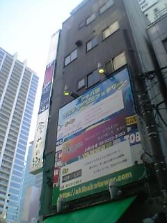 06-12-01_11-07.jpg