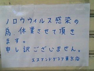 06-12-18_11-03.jpg
