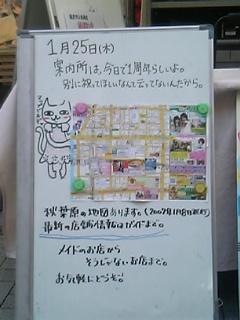 07-01-25_13-07.jpg