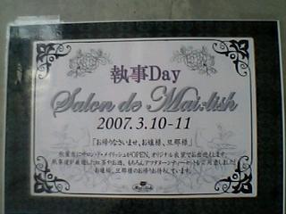 07-03-10_10-30.jpg