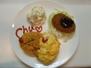 maid-makanai-special-plate.jpg