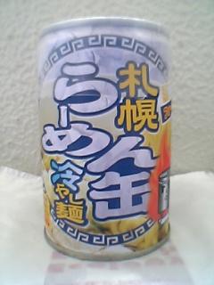 ramen-can_hiyashi.jpg
