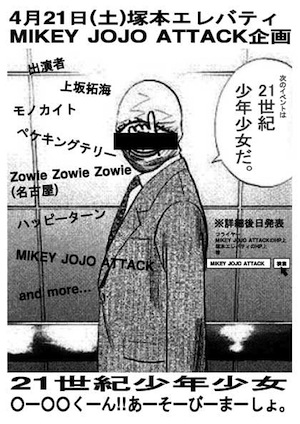21seiki_ol_A5.jpg
