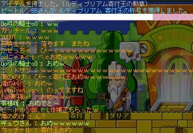 kekyokuyarta8daa.jpg
