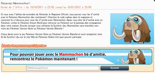 20111020 フランス夢マンムー