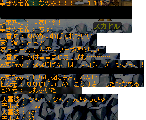 2007.04.291.png