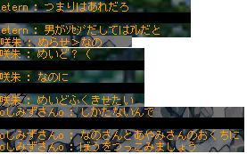 200704031.png