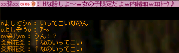 200704150.png