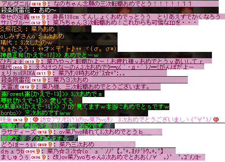 200705038.png