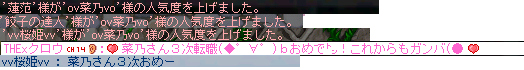 200705051.png