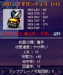 nanox3.png