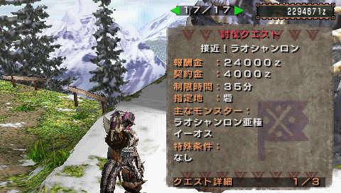 20110921193009.jpg