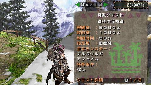 20111010170719.jpg