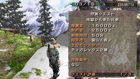 20111010185250.jpg